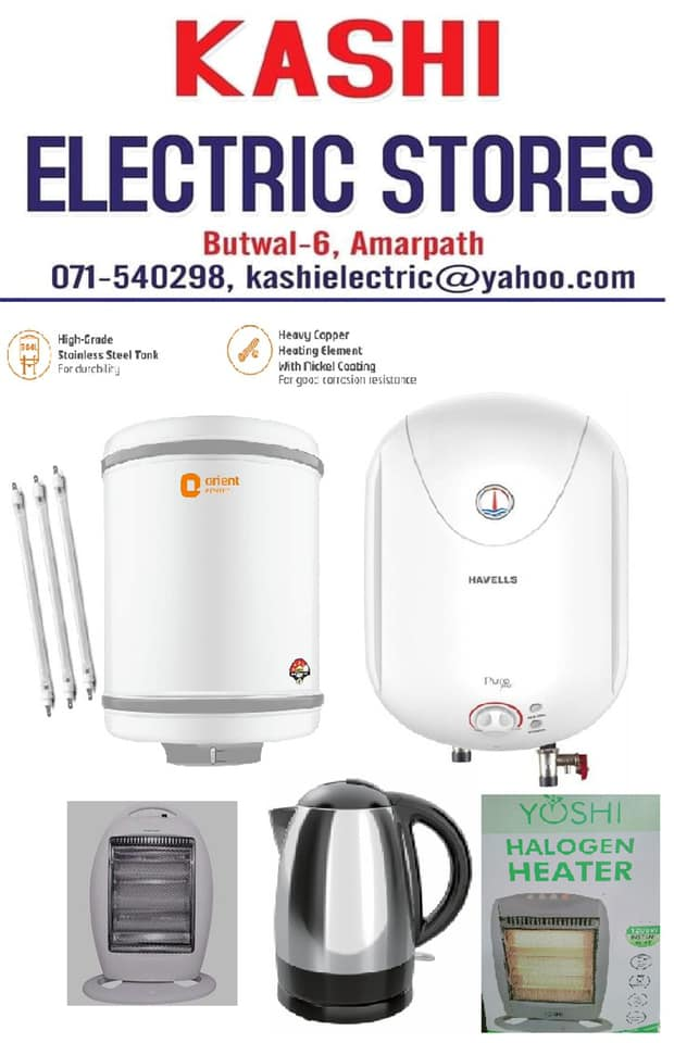 Kashi Electric Stores